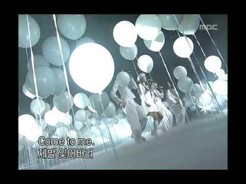 음악캠프 - M.I.L.K - Come to me, 밀크 - 컴투미, Music Camp 20020309