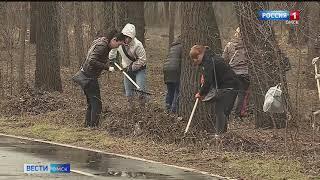 Большая общегородская генеральная уборка пройдёт 24 апреля