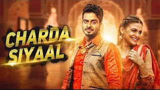 Charda Siyaal [BASS BOOSTED] - Mankirt Aulakh | Latest Punjabi Songs 2016