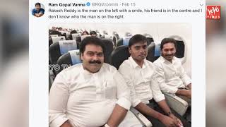 Why RGV Revealed His Producer's Secret Pic With Jagan..?-T..