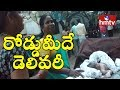 Pregnant Lady gives birth To Baby on road In Nellore