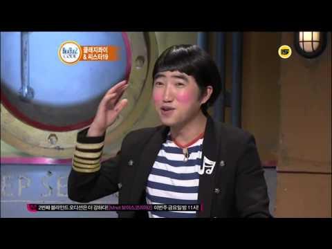 [비틀즈코드2] 장동민 ♡ 효린 (2013)