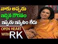 Aamani About Respect from Young Heroes: Open Heart with RK