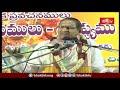 అందుకే అన్నదమ్ముల మధ్య  ప్రేమ ఉండితీరాలి అని చెప్తుంది శాస్త్రం | Brahmasri Chaganti Koteswara Rao