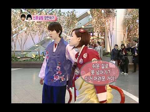 우리 결혼했어요 - We got Married, Jo Kwon, Ga-in(14) #03, 조권-가인(14) 20100116