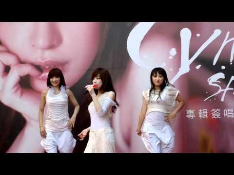 2011/06/05王心凌-高雄夢時代-發片簽唱會-想你想妳