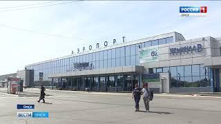 На здании Омского аэропорта установили надпись о том, что воздушная гавань носит имя Дмитрия Карбышева