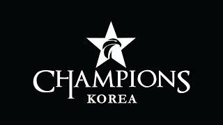LCK Spring 2017 - Week 1 Day 1: ROX vs. KT | LZ vs. SSG (SPOTV)