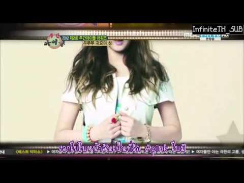 [THSUB] 121226 weekly Idol Awards 1/4