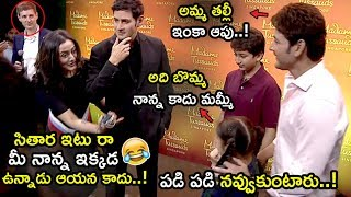 Watch: Namratha Making Fun With Mahesh Babu Wax Statue..