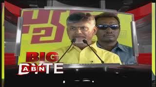 CM Chandrababu Naidu About YS Jagan Educational Qualification | Big Byte | ABN Telugu
