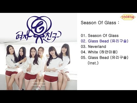 [Full Album] GFRIEND (여자친구) - Season Of Glass [1st Mini Album]