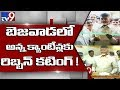 Chandrababu inaugurates  Anna canteens, Eats Rs 5/- Meals