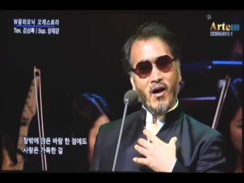 시월 10월 어느 멋진 날에  -세종문화회관 김성록.양재경