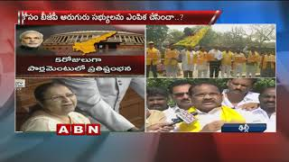 TDP meets TRS, AIADMK MPs over No Confidence..