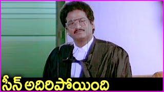 Chettu Kinda Pleader Climax Court Scene | Rajendra Prasad | Kinnera | Urvashi