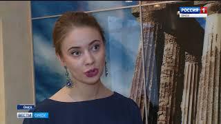 В Омске прошла церемония вручения весенней премии «Первая леди»