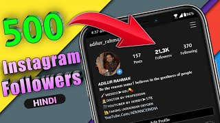 One click & Get 1000 Instagram Followers | New Tricks for Instagram Follower Increase in Hindi