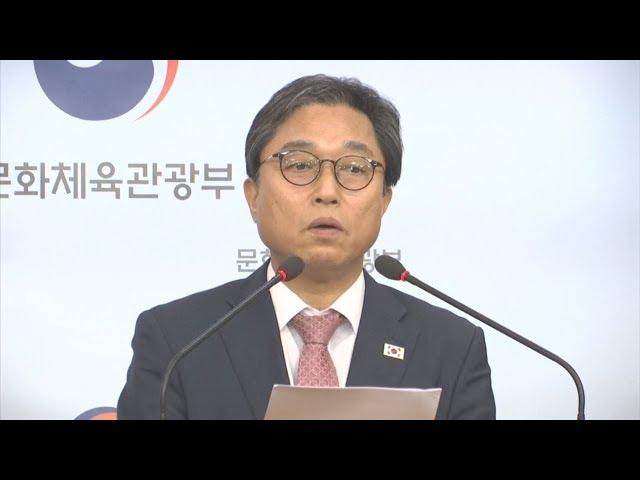 韓證實美韓軍演暫停 南北韓會商亞運會