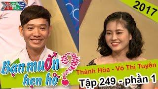 Với tấm chân tình, chàng giảng viên hạnh phúc tìm được bạn gái | Thành Hòa - Võ Thị Tuyền | BMHH 249