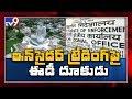 Insider Trading In Amaravati: ED Begins Investigation After CID Writes A Letter