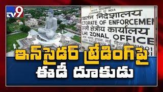 Insider Trading In Amaravati: ED Begins Investigation Af..