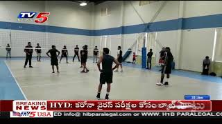 Desi Volleyball Club Dallas Held Volleyball Competition | Republic Day 2020 | TV5 USA