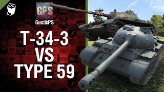 T-34-3 против Type 59 - от GustikPS