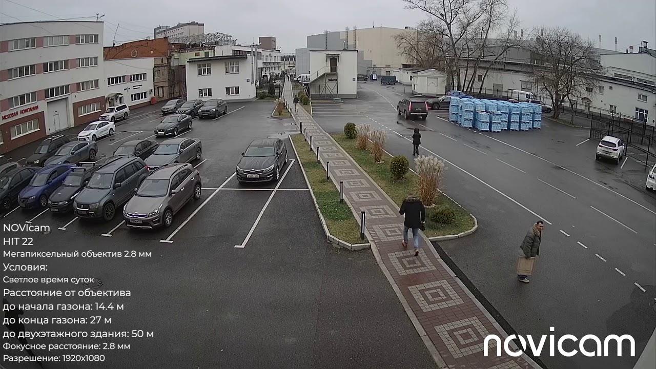 NOVIcam HIT 22 купольная уличная 4 в 1 видеокамера 2 Мп