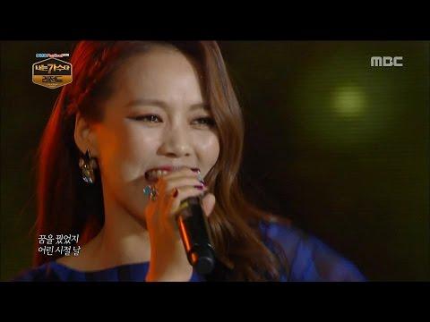 [I Am a Singer Legend] So Hyang - Dream, 소향 - 꿈, DMC Festival 2015