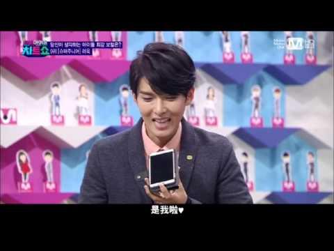 140228【繁中】Super Idol Chart Show 最強主唱排名 - 厲旭再度連線圭賢 CUT