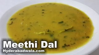 Meethi Dal Recipe Video – How to Cook Hyderabadi Green Gram Sweet Lentil – Easy & Simple