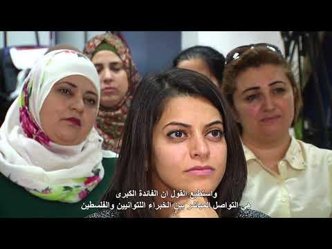 دورة تدريبية للنساء الرياديات في مجال المهارات الرقمية بالتعاون مع ممثلية جمهورية ليتوانيا في فلسطين ووكالة وطن