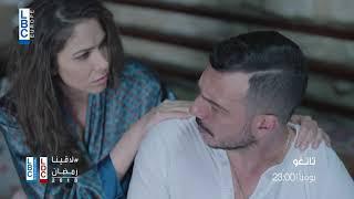 رمضان 2018 - مسلسل تانغو على LBCI و LDC - في الحلقة 19     -