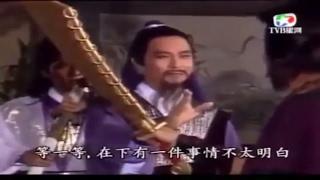 NGÔN PHI QUẦN LONG KIẾM KHÍ - Phim Lẻ Kiếm Hiệp Hay Nhất 2017