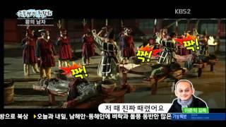 Lee Joongi 20110910.KBS2.영화가좋다.왕의남자.코멘터리