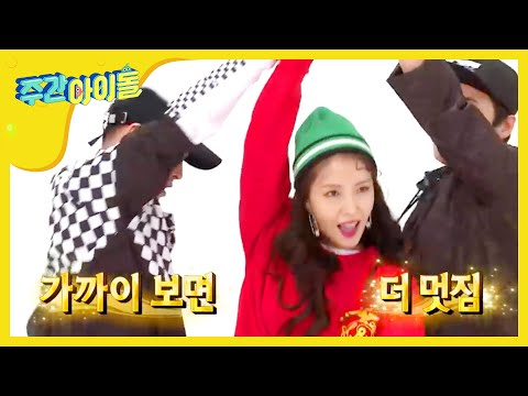 (Weekly Idol EP.340) BoA's NEW SONG 1st Published [갓보아 신곡 공개! 중독성에 내가 내가 돌아♪]