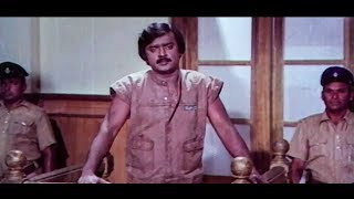 Neethiyin Marupakkam Movie Scenes # Vijayakanth Action Scenes # Tamil Movie Best Scenes