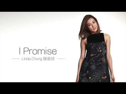 鍾嘉欣 Linda - I Promise (劇集