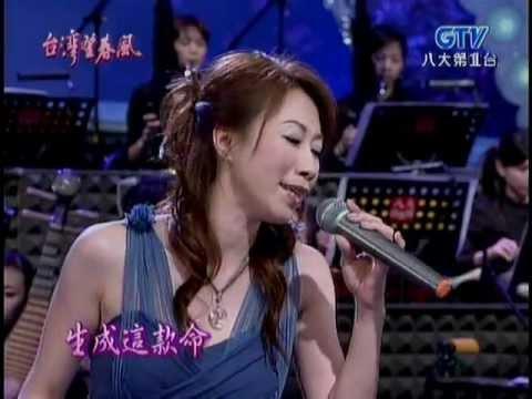李翊君_苦海女神龍_風中的承諾(200703)