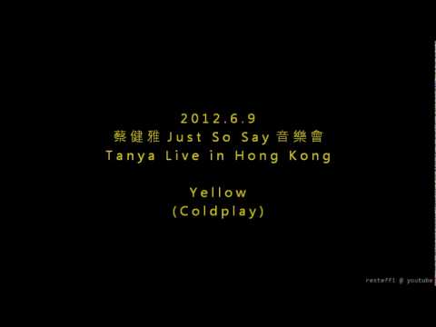 20120609 蔡健雅Just So Say音樂會 in HK - Yellow