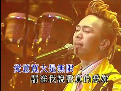 《Beyond The Story Live 2005》真的愛妳