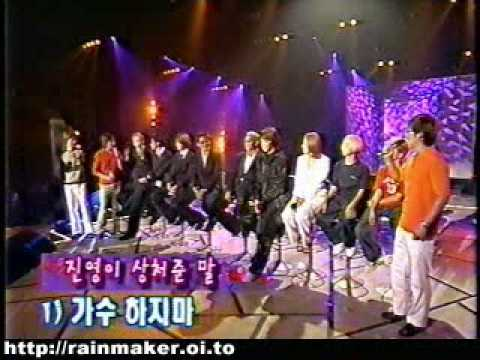 Rain 010630  Music Plus JYP special (with GOD)