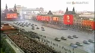 Soviet march from Command and Conquer, Red Alert 3 in the 1984 Army Parade.