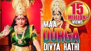 Maa Durga Divya Haathi (2016) HD - Dubbed Hindi Movies 2016 Full Movie   Ramaya Krishnan