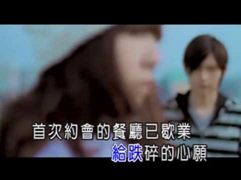 李聖傑-原諒我沒有說 mv (清晰高品質版)