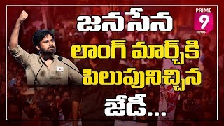 JD Lakshmi Narayana Speaks On Janasena Long March In Vizag..