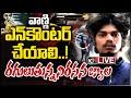LIVE - వాణ్ణి ఎన్కౌంటర్ చేయాలి..! | Singareni Colony 6-Years Old Girl Incident | 10TV