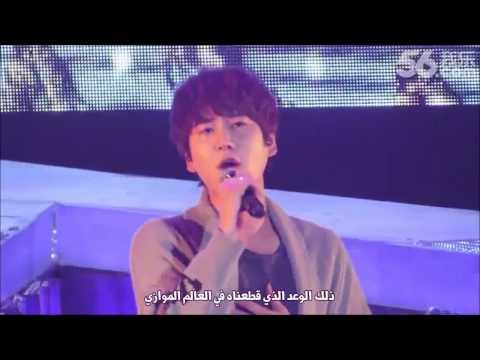 Kyuhyun & Henry - All Those Years {Arabic Sub}