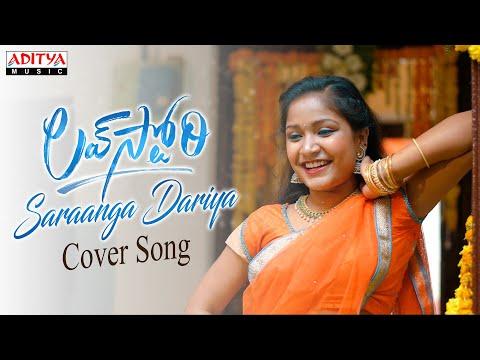 Love Story: Saranga Dariya cover song - Naga Chaitanya, Sai Pallavi